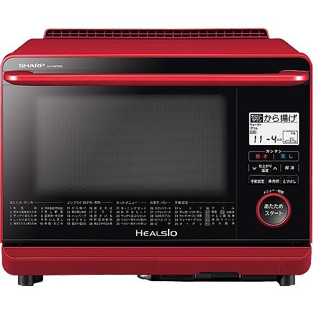 ウォーターオーブン ヘルシオ 26L レッド系 AX-MP300-R(FMDI006440)
