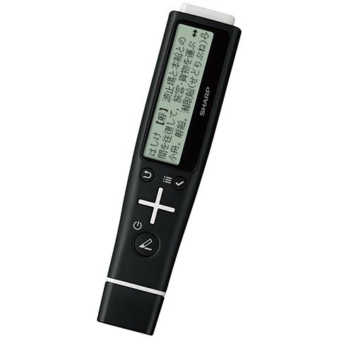 ペン型スキャナー辞書 国語モデル BN-NZ1J(FMDI008066)