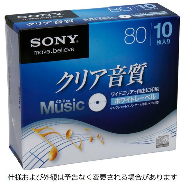 録音用CD-Rオーディオ 80分 手書もできるホワイトワイドプリンタブル 10枚パック 10CRM80HPWS(FMDI004816)