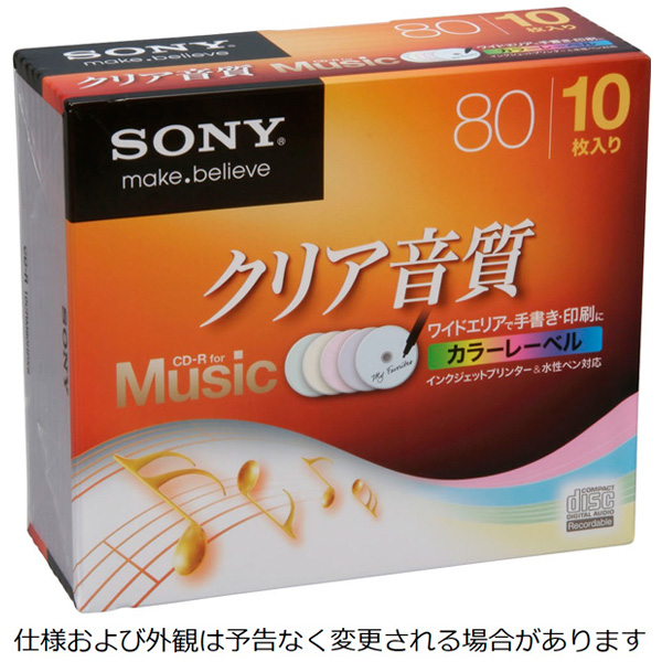 録音用CD-Rオーディオ 80分 手書もできるカラーMixワイドプリンタブル 10枚パック 10CRM80HPXS(FMDI004812)