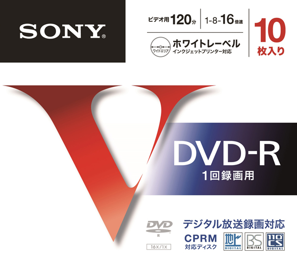 ビデオ用DVD-R 追記型 CPRM対応 120分 16倍速 ホワイトプリンタブル 10枚パック 10DMR12MLPS(FMDI004920)
