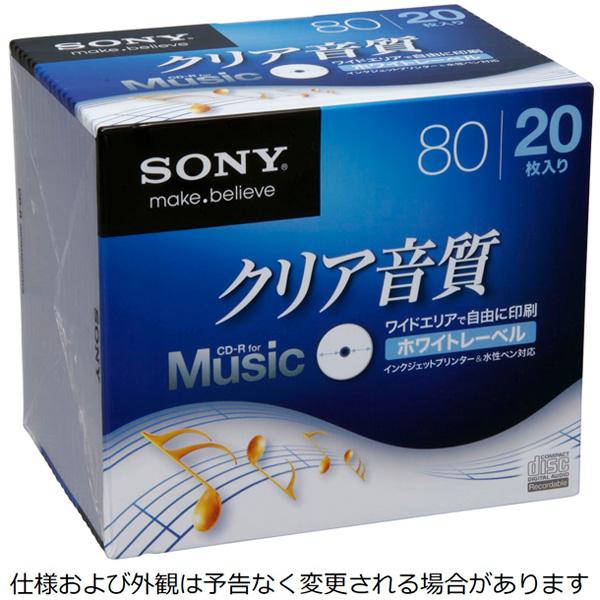 録音用CD-Rオーディオ 80分 手書もできるホワイトワイドプリンタブル 20枚パック 20CRM80HPWS(FMDI004817)
