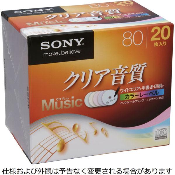 録音用CD-Rオーディオ 80分 手書もできるカラーMixワイドプリンタブル 20枚パック 20CRM80HPXS(FMDI004813)