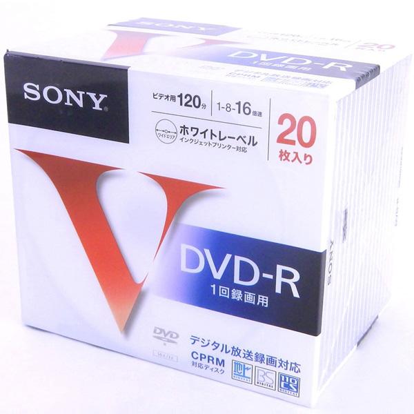 ビデオ用DVD-R 追記型 CPRM対応 120分 16倍速 ホワイトプリンタブル 20枚パック 20DMR12MLPS(FMDI004922)