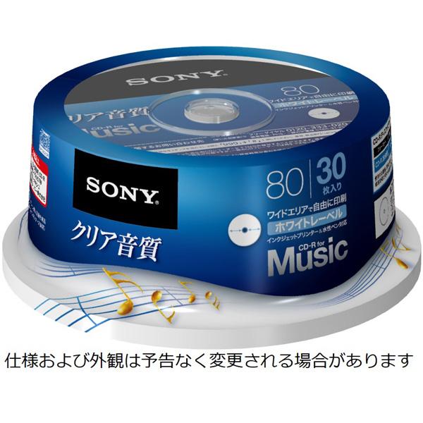 録音用CD-Rオーディオ 80分 手書もできるホワイトワイドプリンタブル 30枚スピンドル 30CRM80HPWP(FMDI004818)