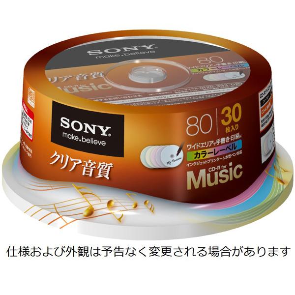 録音用CD-Rオーディオ 80分 手書もできるカラーMixワイドプリンタブル 30枚スピンドル 30CRM80HPXP(FMDI004814)