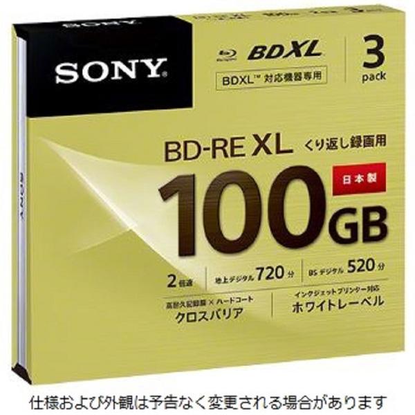 日本製 ビデオ用BD-RE XL 書換型 片面3層100GB 2倍速 ホワイトワイドプリンタブル 3枚パック 3BNE3VCPS2(FMDI004809)
