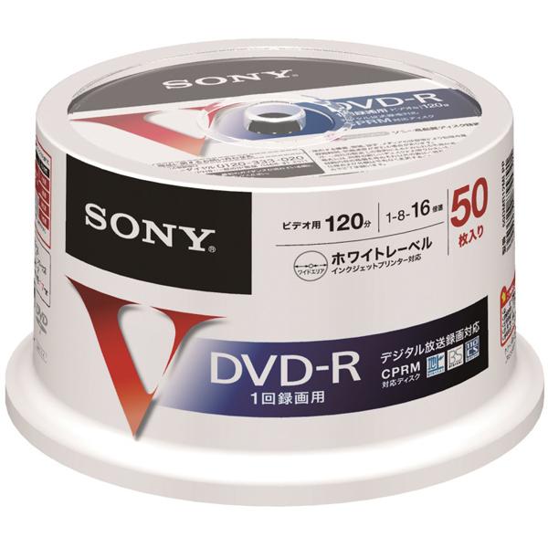 ビデオ用DVD-R 追記型 CPRM対応 120分 16倍速 ホワイトプリンタブル 50枚スピンドル 50DMR12MLPP(FMDI004927)