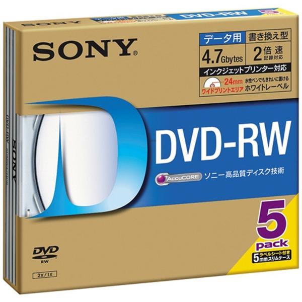 データ用DVD-RWディスク 白色プリンタブル 2倍速対応 5枚パック 5ミリケース 5DMW47HPS(FMDI004930)