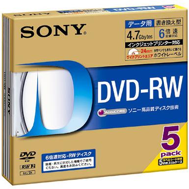 データ用DVD-RWディスク 白色プリンタブル 6倍速対応 5枚パック 5ミリ薄型ケース 5DMW47HPS6(FMDI004931)