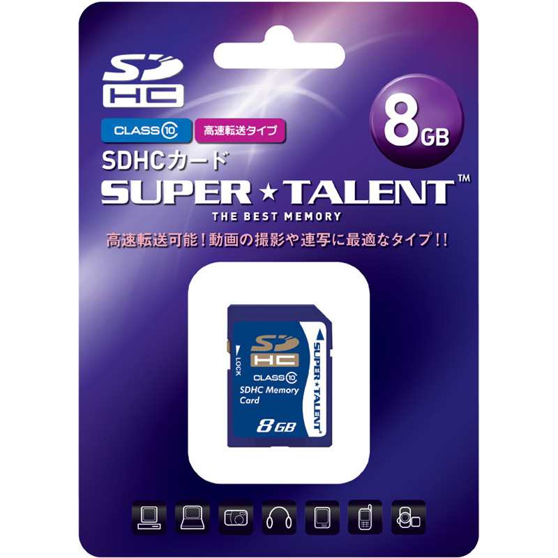 SDHCメモリーカード 8GB Class10 ST08SDC10(FMDI004667)