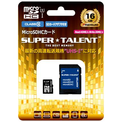 UHS-I microSDHCメモリーカード 16GB Class10 SDHC変換アダプタ付 ST16MSU1P(FMDI013359)