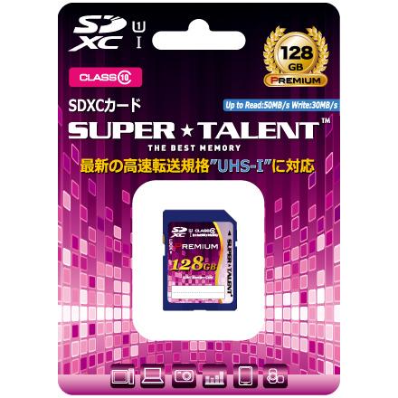 UHS-I SDXCメモリーカード 128GB Class10 ST28SU1P(FMDI004670)