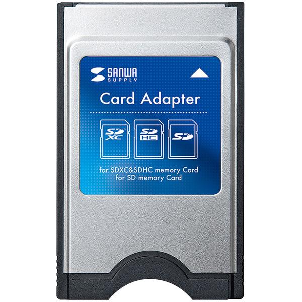 SDカードアダプタ ADR-SD5(FMDI013144)