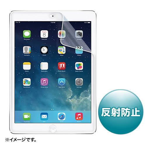 iPad Air用液晶保護反射防止フィルム LCD-IPAD5(FMDI009875)