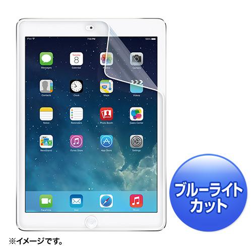 iPad Air用ブルーライトカット液晶保護指紋防止光沢フィルム LCD-IPAD5BC(FMDI009876)