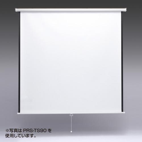 プロジェクタースクリーン(吊り下げ式) 80型相当 PRS-TS80(FMDI007247)