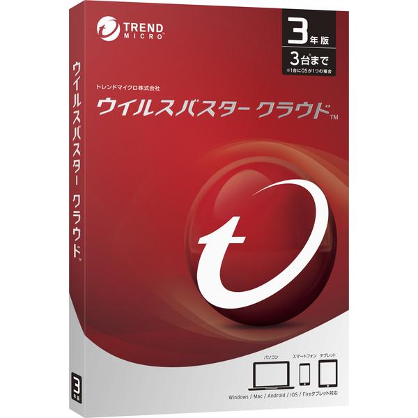 ウイルスバスター クラウド 3年版 PKG(FMDIS00867)
