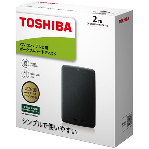 ポータブルハードディスク 2TB ブラック HDTB320FK3CA-D(FMDI007036)