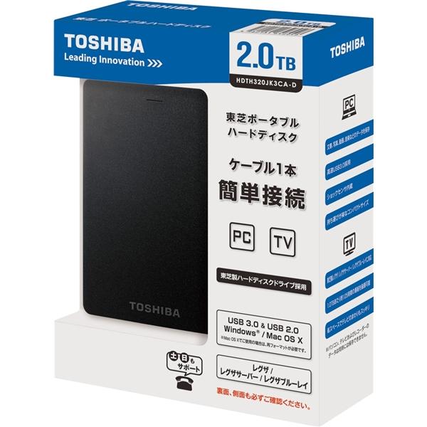 ポータブルハードディスク CANVIO 2.0TB ブラック HD-TH320JK3CA-D(FMDI003538)