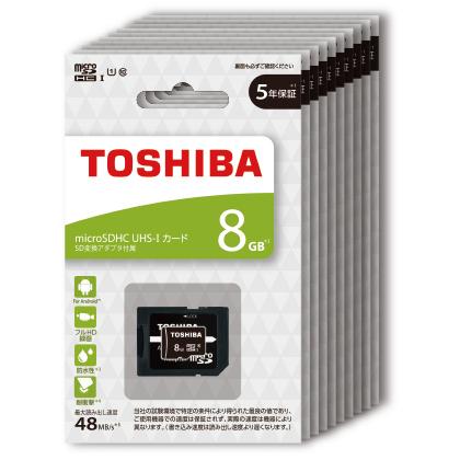 microSDHC UHS-I メモリカード 8GB 10枚パック MSDBR48N08GX10P(FMDI013373)
