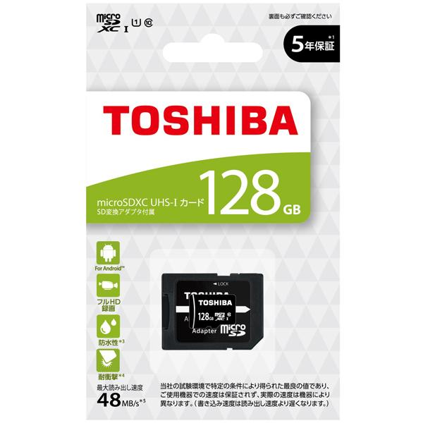 microSDXC UHS-I メモリカード 128GB MSDBR48N128G(FMDI013374)