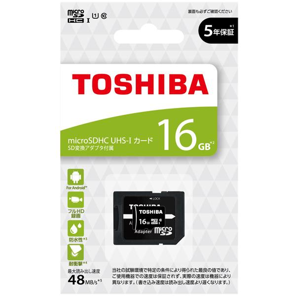 microSDHC UHS-I メモリカード 16GB MSDBR48N16G(FMDI013376)