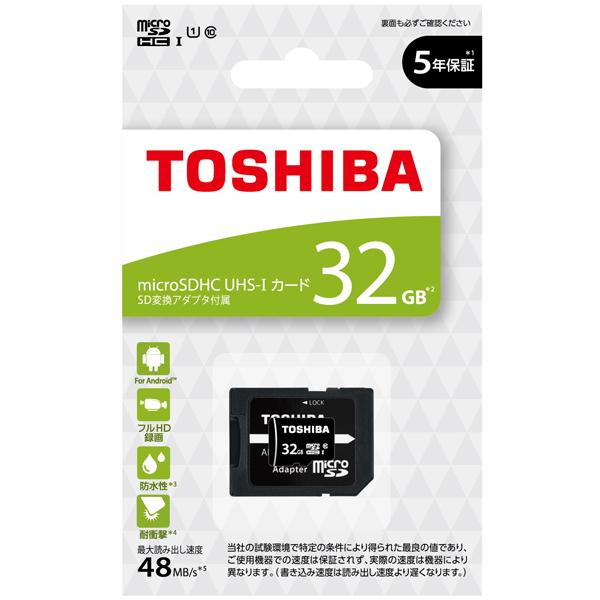 microSDHC UHS-I メモリカード 32GB MSDBR48N32G(FMDI013380)