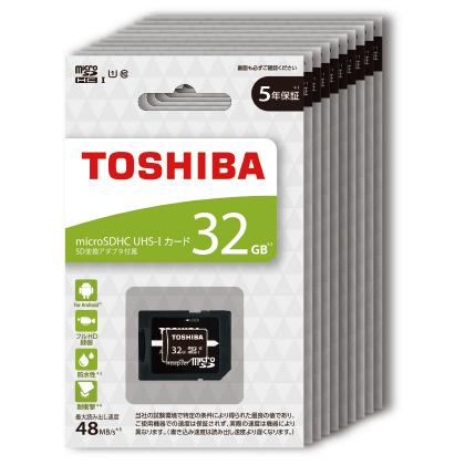 microSDHC UHS-I メモリカード 32GB 10枚パック MSDBR48N32GX10P(FMDI013381)
