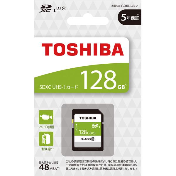 SDXC UHS-I メモリカード 128GB SDBR48N128G(FMDI013147)