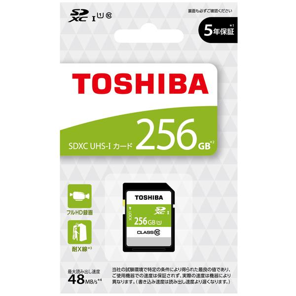 SDXC UHS-I メモリカード 256GB SDBR48N256G(FMDI013151)