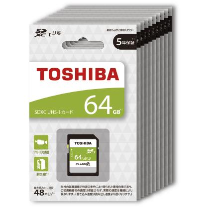 SDXC UHS-I メモリカード 64GB 10枚パック SDBR48N64GX10P(FMDI013156)