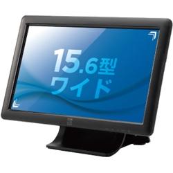 15.6型ワイド超音波方式TFTタッチパネル USBコントローラ内蔵 ET1509L-8UWA-0-G(FMDI007250)