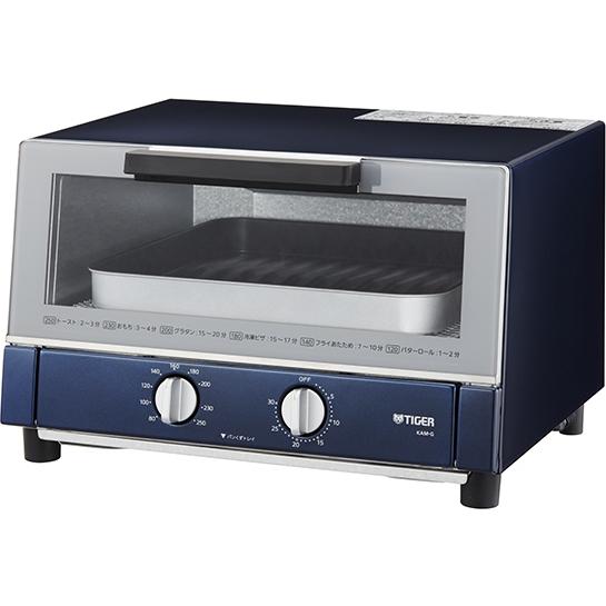 オーブントースター <やきたて> ネイビー KAM-G130AN(FMDI006630)