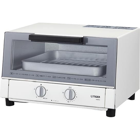 オーブントースター <やきたて> ホワイト KAM-H130W(FMDI006632)